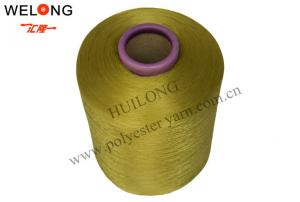 China 150D HIM yarn dyed polyester yarn made in china on sale