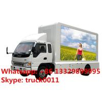 HOT SALE JAC 4*2 LHD mobile digital billboard LED advertising vehicle,JAC brand mobile outdoor LED screen truck