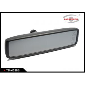 China Smart Reversing Mirror Monitor / Car Mirror Camera System For Parking Assistant on sale