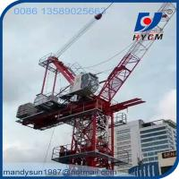 China QTD2520 High Efficiency Small Luffing Tower Crane with High Specifications for Civil Project on sale