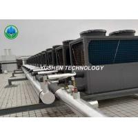 6P - 25P Air Energy Heat Pump , School Central Air Conditioning System