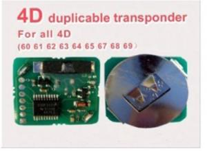 China 4D duplicable transponder on sale