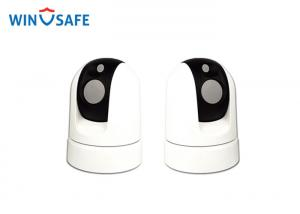 China Dual Sensors PATC IP Marine PTZ Camera Low Light  IP66 640 x 480 Resolution on sale