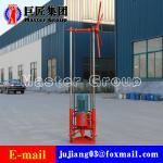 QZ-2D three phase core drilling rig small portable  water drilling machine for sale