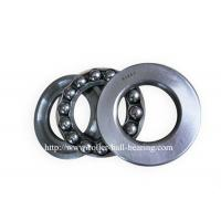 Professional Industrial 51207 / P5 Thrust Bearing Single Row Ball Bearing