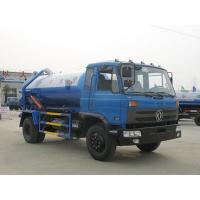 Dongfeng flat head 145 suction sewage truck (CLW5110GXWT3 Cheng Liwei sewage suc