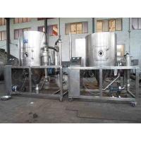 Custom Maltodextrin Spray Drying Machine Good Solubility For Heat - Sensitive Materials