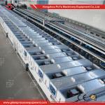 Low - E Glass Production Line