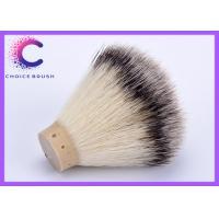 Badger hair shaving brush knot for shaving brush making new synthetic knots 20*63mm