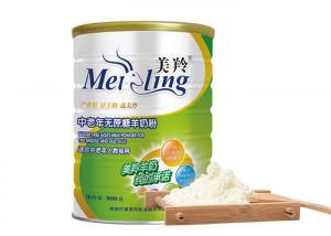 China Cream White High Calcium 800g Sugar Free Milk Powder on sale