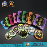 China Gambling RFID Code Square Poker Chips / Personalized Rectangle UV 12g Casino Acrylic Chips Set on sale