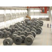 China Q195, Q215, Q235, Q345, A36, SPHC, SS400, ST37.2, ST52.3 Hot Rolled Steel Coils / Coil on sale