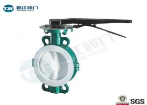 China ASME Wafer Butterfly Valve , Full PTFE High Performance Butterfly Valves on sale