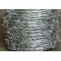 China Low cost Ease of installation Chain Link Fencing Metal Chain link Fencing on sale