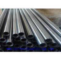 ASTM B111 Monel tube (Nickel Copper Tube) C71500 TUBE FOR HEAT EXCHANGER