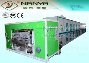 China Waste Paper Moulding Pulp Machinery Egg Box Production Line 4000Pcs / H on sale