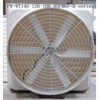 wall mounted machine made shell FRP exhaust fan