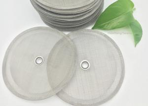China Stainless Steel Mesh Coffee Filter Disc For French Press Coffee Machine on sale