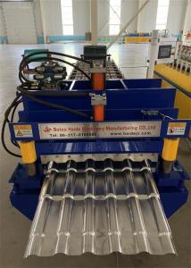 China 380v Roofing Panel Sheet Making Machine 70mm Shaft For Alu - Alloy And Zinc Sheet on sale