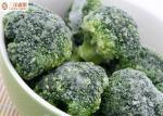 Export Standard Bulk Frozen Vegetables Organic Frozen Broccoli No Preservatives