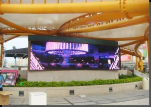 China P25 Outdoor Full Color Commercial LED  Display /Panel /Video wall  for Sports Stadium/public square on sale