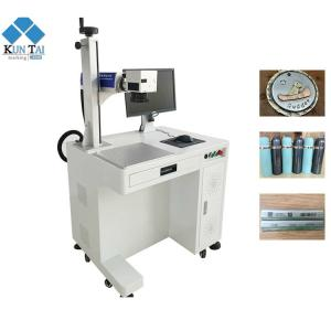 China High speed 30w Raycus fiber laser engraving machine metal price on sale
