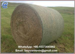China Hot Selling 100% HDPE 8.33gsm 1.23x3000m Straw Hay Bale Net Wrap on sale