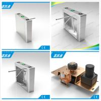 Drop Arms Tripod Turnstile Gate Security Door With Coin / Token Control