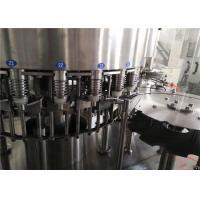 China Fully Automatic Lemon Juice Making Machine / Fruits Juice Production Line on sale