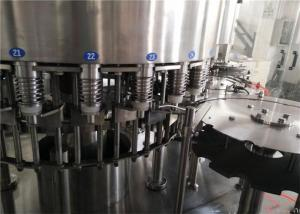 China Fully Automatic Lemon Juice Making Machine / Fruits Juice Production Line on sale