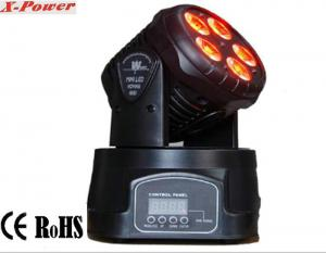 China Professional Dj Lighting Equipment , 5*15W RGBWA LED Mini Moving Head Wash Light   X-12 on sale