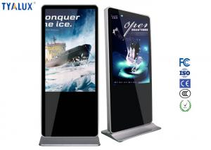 """Quality 32"""" Original FHD LED panel Free Standing Digital Signage / Media Player with for sale"""