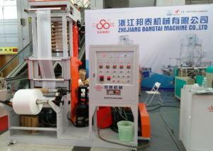 China SJ-D50 Integrated Mini Type PE Blown Film Extrusion Machine Set on sale