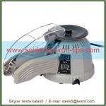 ZCUT-2 Carousel Tape Dispenser Automatic Tape Dispenser