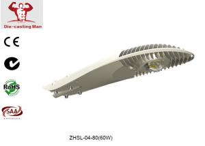 China ADC12 Die Casting 60W Outdoor LED Street Lighting Housing  / LED Street Light Base on sale