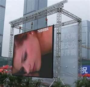 China PH12 mm High Brightness 2R1G1B DIP Concert Large Led Screen Rental Outdoor on sale