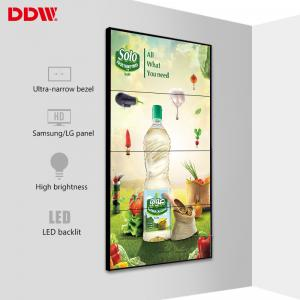 China 700nits High Brightness Video Wall Advertising , Low Noise Fans 55 Inch Video Wall Display on sale