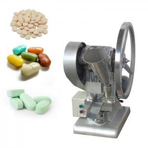 China Single Punch Manual Food Medicine , Low Noise Pill Tablet Pressing Machine  on sale