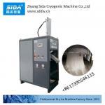 Sida Kbm-150 full auto dry ice pelletizer making machine 150kg/h with new vertical cylinder design