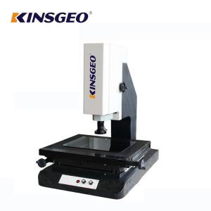 China 1μm 100kg Quadratic Elements Video Measuring Machine , Coordinate Measuring Equipment on sale