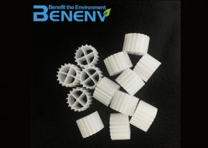 China Bio Media Moving Bed Biofilm Reactor MBBR Agricultural Wastewater Treatment on sale