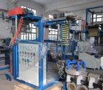 Small Blow Film Making Machine Single Lift Blowing Unit Thickness 0.015-0.06mm