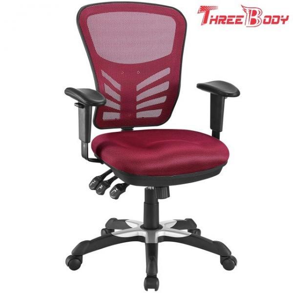 Chair Ergonomic Mesh Bottom Office