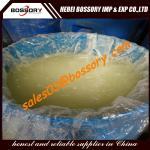 China SLES 70% TEXAPON N70 AES 70% sodium lauryl ether sulfate 70% wholesale