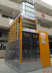 China Safe Flexible Construction Hoist Elevator SC200/200 VFC Motor Control Rack Module8 on sale