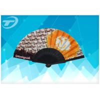 Painted Wooden Hand Fans 23cm  With Varnished Wooden Ribs And Fabric