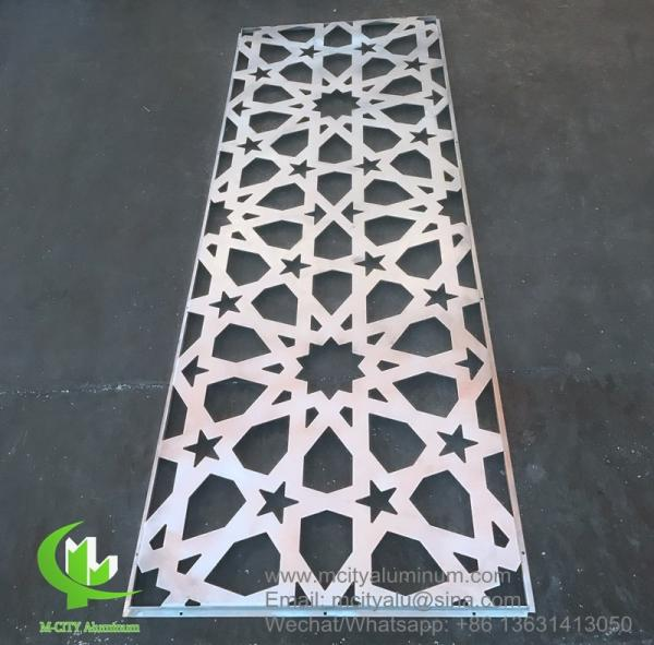 What Is Aluminum Used For >> Metal Aluminum Laser Cut Panel With Start Patterns