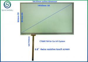 China 6.8 ITO Glass To ITO Film 4 Wire Resistive Touch Screen For Car Navigation System on sale