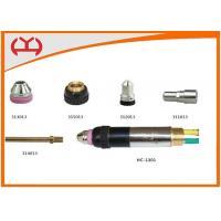 China Plasma Cutting Torch Cutter Spare Parts CNC Cutting Machine Accessories on sale