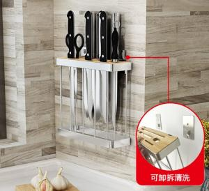 China Knife Block Kitchen Wall Rack , Cutting Board Stand Tools Kitchen Hanging Rack on sale